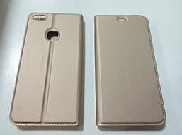 Чехол книжка для Huawei P10 Lite