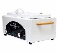 Сухожар CH-360T стерилизатор инструментов