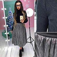Костюм женский стильный теплый гольф вязка и юбка плиссе миди разные цвета Ks619