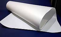 Полипропилен белый 0,3 мм матовый 700х1000мм, фото 1