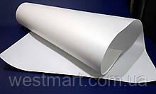Полипропилен белый 0,3 мм матовый 700х1000мм