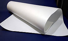 Полипропилен белый 0,4 мм матовый 700х1000мм