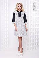 Женское элегантное платье Лиза с рукавом три четверти