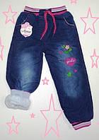 Детские джинсы на махре 3-7лет