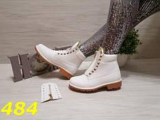 Женские зимние ботинки Балманы белые, р.36-41