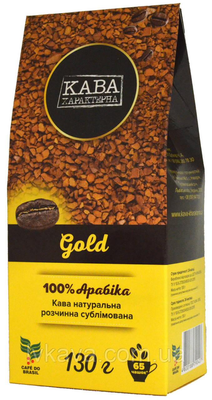 Кофе растворимый Golg Кава Характерна , 205  гр