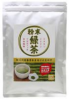 Японский зелёный пудровый чай Кагосима Matcha 220 гр.