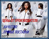 Женский спортивный костюм - 16072 женская одежда от производителя Украина