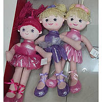 "Кукла мягкая ""Балерина"" CLG17079 (120шт) 3 вида, в пакете, 42см"