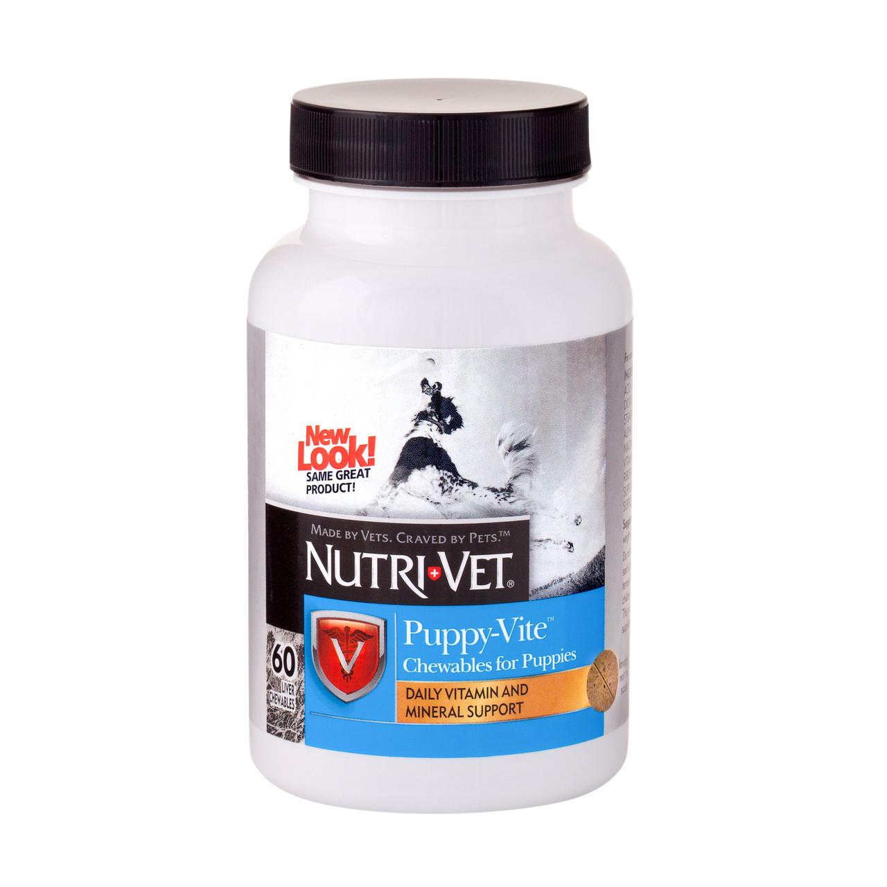 """ПАППИ-ВИТ НУТРИ-ВЕТ PUPPY-VITE """"NUTRI-VET"""" комплекс витаминов и минералов для щенков до 9 месяцев, 60 таблеток"""