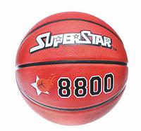 Мяч баскетбольный SUPERSTAR EV 8800 (Размер 7, 100% прочная резина двойная вулканизация, 8 панелей, универсальный для улицы и зала)
