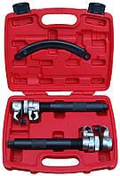 Стяжка для снятия пружин 23-280 мм (усиленная) Carmax