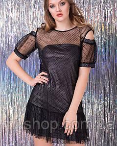 Женское блегающее платье с сеткой (Шенонlzn)