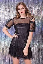 Женское блегающее платье с сеткой (Шенонlzn), фото 3