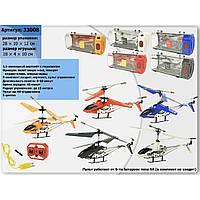 Вертолет на аккумуляторе, радиоуправление, арт 33008