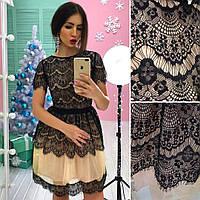 Платье из кружева и фатина с юбкой-солнце 15009PL