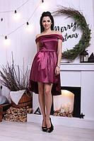 Ассиметричное платье из атласа с открытыми плечами и подъюбником 15023PL