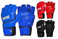 Перчатки для единоборств с открытыми пальцами, кожа.