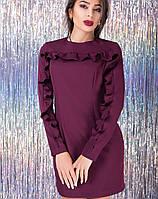 Женское вечернее платье с рюшами (Карлин lzn)