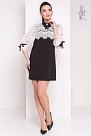 Женское элегантное платье Мадам с рукавом три четверти
