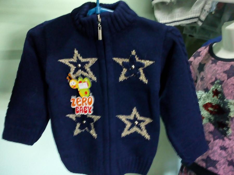 Детская кофта вязаная для девочки Звезды 1-3года