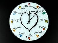 Часы настенные стекло Ай лав Ю