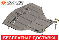 Защита двигателя Volkswagen Passat B-3 (1988-1993) Кольчуга