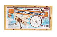 """Деревянная игрушка Конструктор """"САМОЛЕТ"""" 18 дет, 293"""