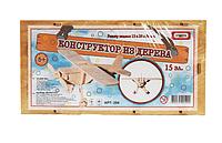 """Деревянная игрушка Конструктор """"САМОЛЕТ"""" 15 дет, 294"""