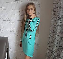 Детское платье цвет бирюза