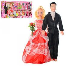 Кукла с нарядом, семья
