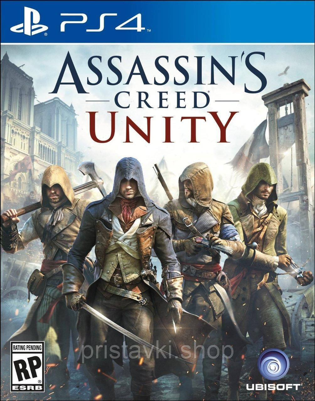 Assassin's Creed Unity PS4 / PS5