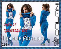 Женский спортивный  костюм  -  7298  S   M   L женская одежда, производитель Украина
