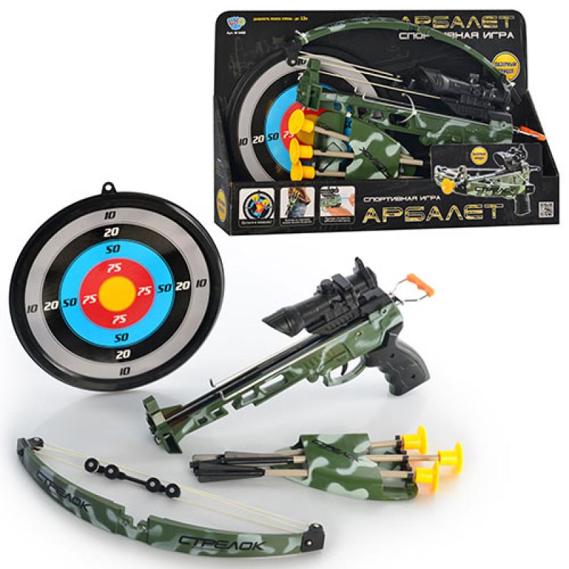 Арбалет M 0488 со стрелами на присосках, мишень и лазер