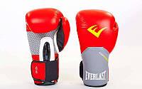 Рукавички боксерські шкіряні на липучці ELAST PRO STYLE ELITE BO-5228-R(10) розмір 10oz червоний-сірий