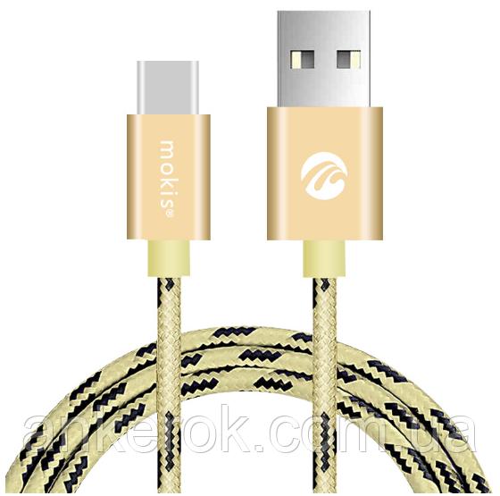 Кабель Mokis USB Type-C (Gold)
