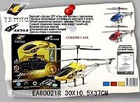 Вертолет на р/у Акула RMT-BP-EA80021R (сам себе мастер), гироскоп, 3-х канальный, дополнительная защита батареи, диск по сборке,четкий радиосигнал