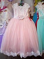 Персиковое подростковое платье для девочки 7-9 лет