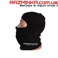 Шапка маска балаклава (подшлемник) зимняя