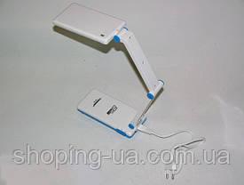 Настольная аккумуляторная лампа-трансформер синяя Tiross TS-53, фото 2