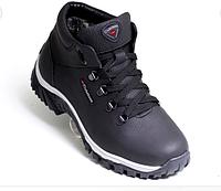 Кожанные мужские зимние ботинки Clubshoes Коламбия