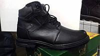 Зимние мужские ботинки большого размера 45 46 47
