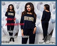 Женский спортивный костюм - 16069  р-р УН женская одежда от производителя Украина