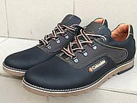 Мужские кожаные туфли кроссовки Columbia коламбия черные 40 41 42 43 44 45