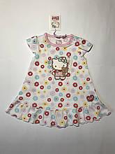 Платье детское на девочку Hello Kitty 0-3 мес