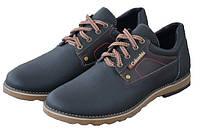 Мужские кожаные туфли кроссовки Columbia коламбия синие 40 41 42 43 44 45