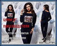 Женский спортивный костюм - 16070  р-р УН женская одежда от производителя Украина