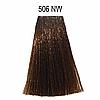 506NW (натуральный теплый темный блондин) Стойкая краска для седых волос Matrix Socolor Extra Coverage,90ml