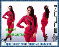 Женский спортивный  костюм  -  8085 р-р S   M   L женская одежда от производителя Украина