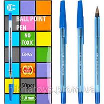 Ручка шариковая 927 С синяя